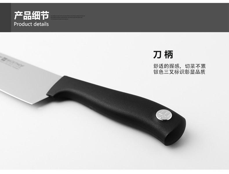 三叉银沸日式果蔬刀