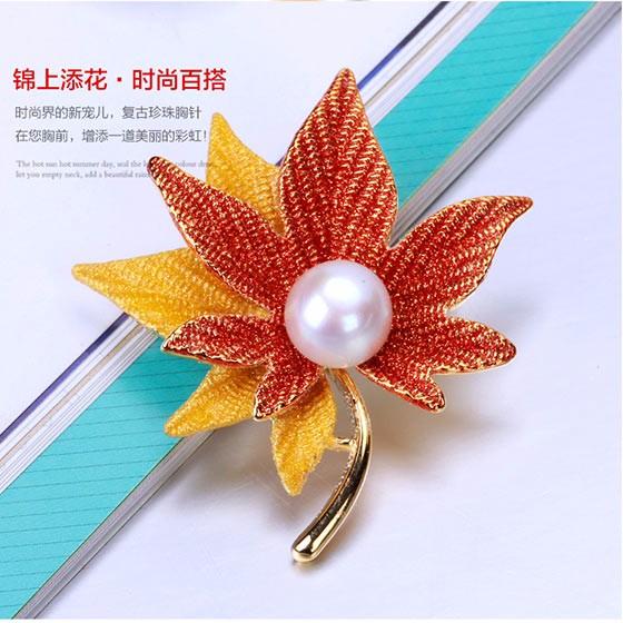 银生双枫叶款时尚珍珠胸针