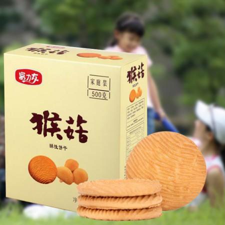 富力友猴菇饼干6+6超值组
