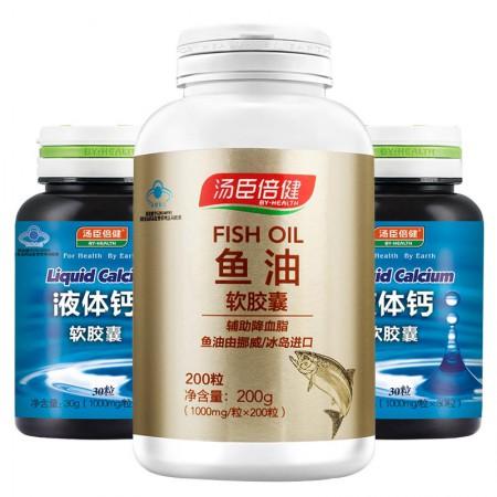 汤臣倍健 鱼油软胶囊·200粒+液体钙30粒*2