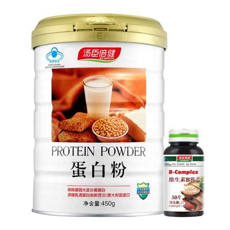 汤臣倍健 蛋白粉·450g+维生素B族片50片