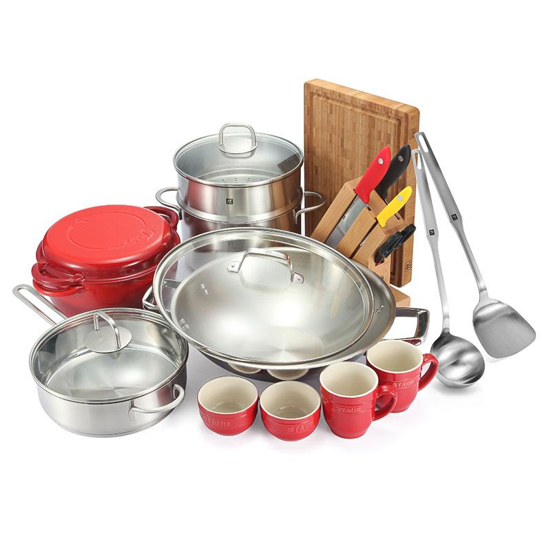 双立人 惬意人生锅具套组·4锅+刀具5件套+杯碗铲勺