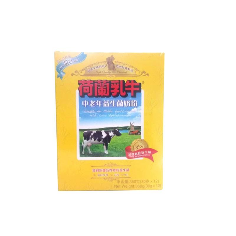 荷兰乳牛 中老年益生菌奶粉·360g*8盒+试用装30g*2袋