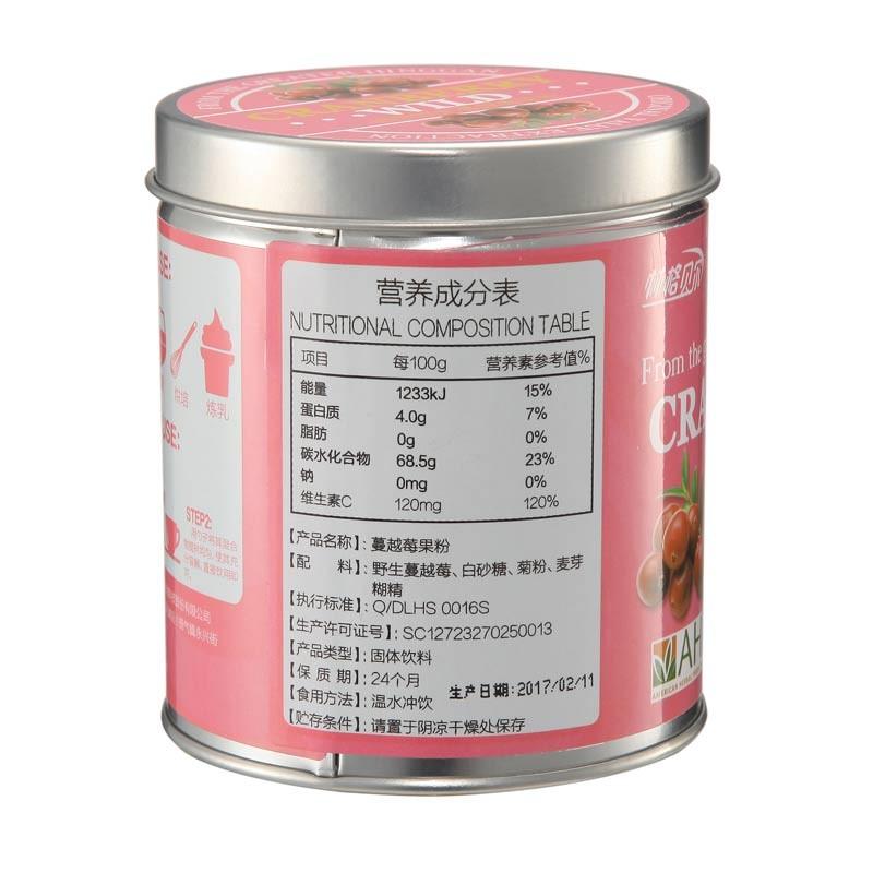 林格贝 蓝莓叶黄素软胶囊·6瓶+蔓越莓果粉2盒