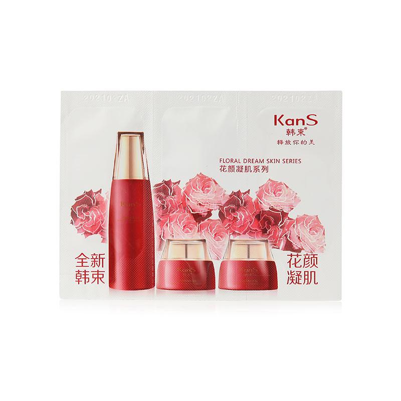 韩束 经典玫瑰系列爆品专供组