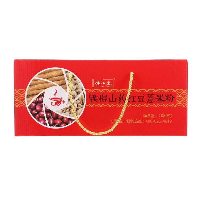 怀山堂 铁棍山药红豆薏米粉·92条