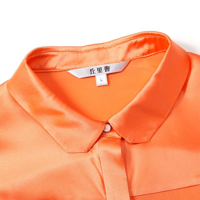 丘里普 桑蚕丝女款衬衣·橙色