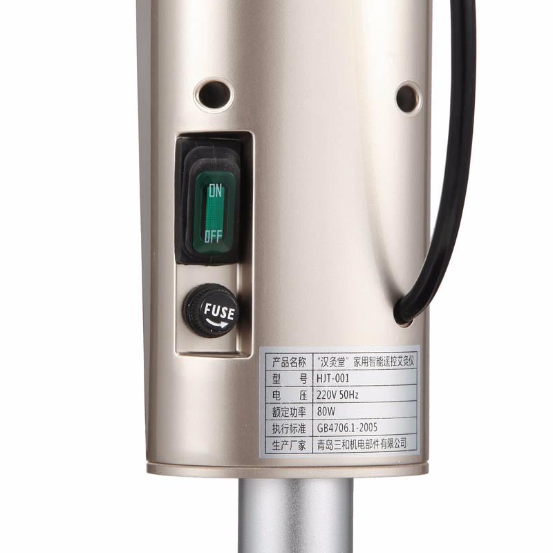 汉灸堂 家用智能遥控艾灸仪