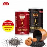 燕之坊 红豆薏米芝麻核桃粉·2罐组