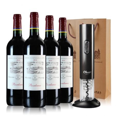 拉菲 尚品波尔多红葡萄酒·750ml*4瓶