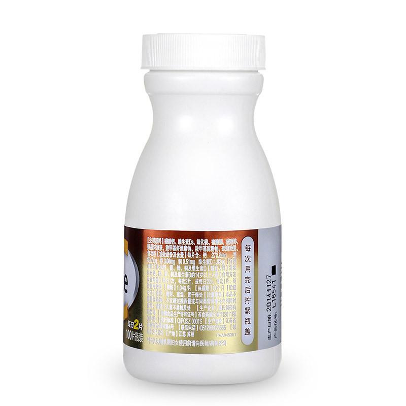 钙尔奇 (Caltrate)添佳片钙片·300片