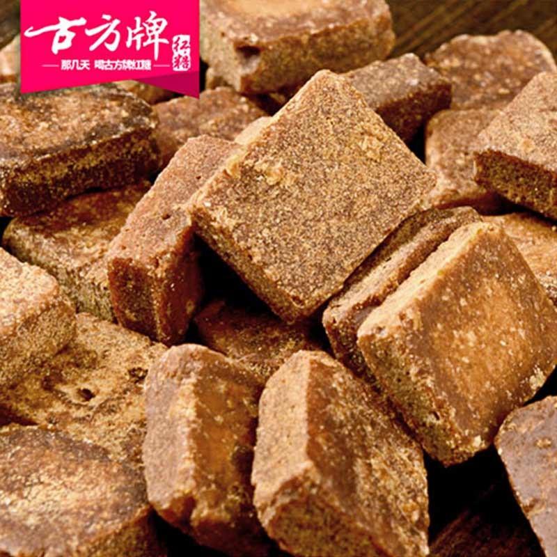 古方 贵州特产古法手工红糖
