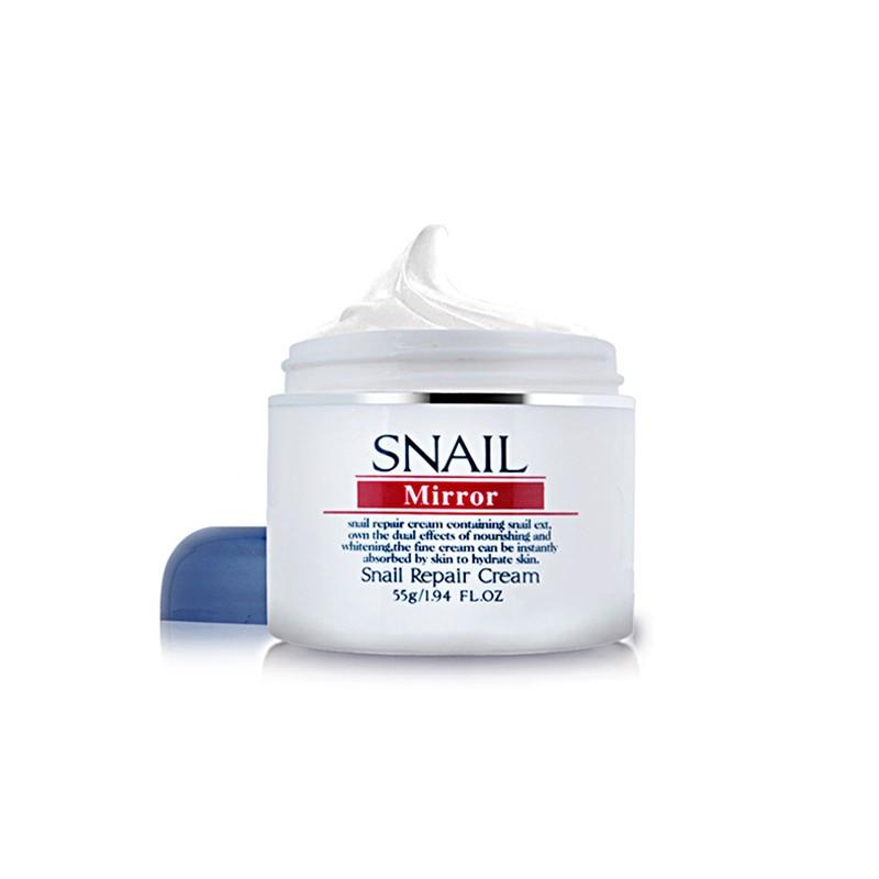 莫洛琪 蜗牛修护精华霜·6瓶