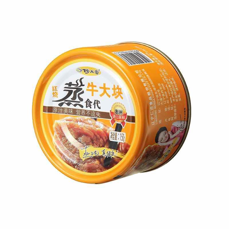 阿尔帝蒸食代澳洲牛肉罐头