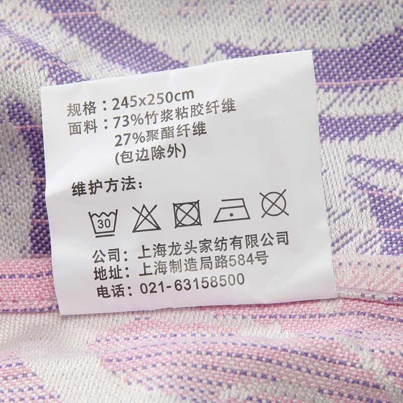 美国Perfect fit竹纤维冰氧凉感软席 紫色
