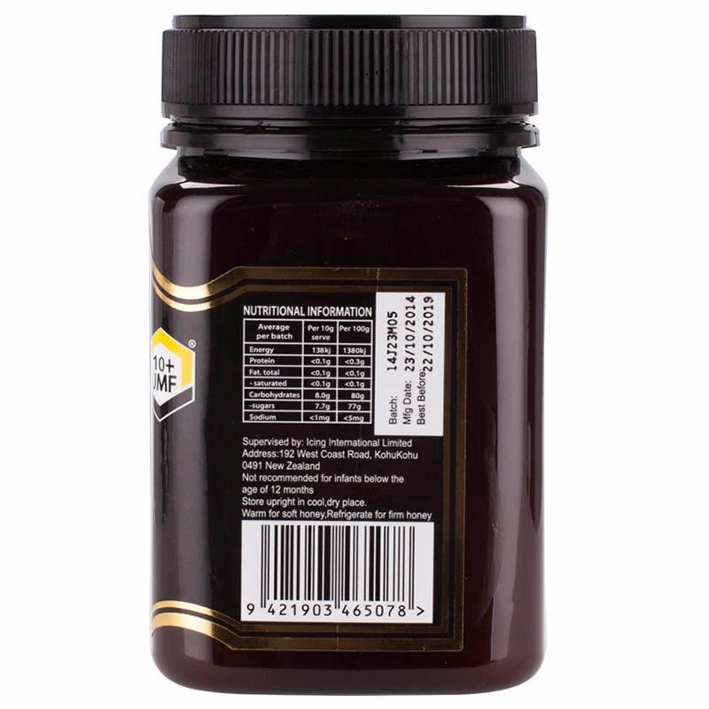 瑞琪奥兰 新西兰麦卢卡蜂蜜UMF10+