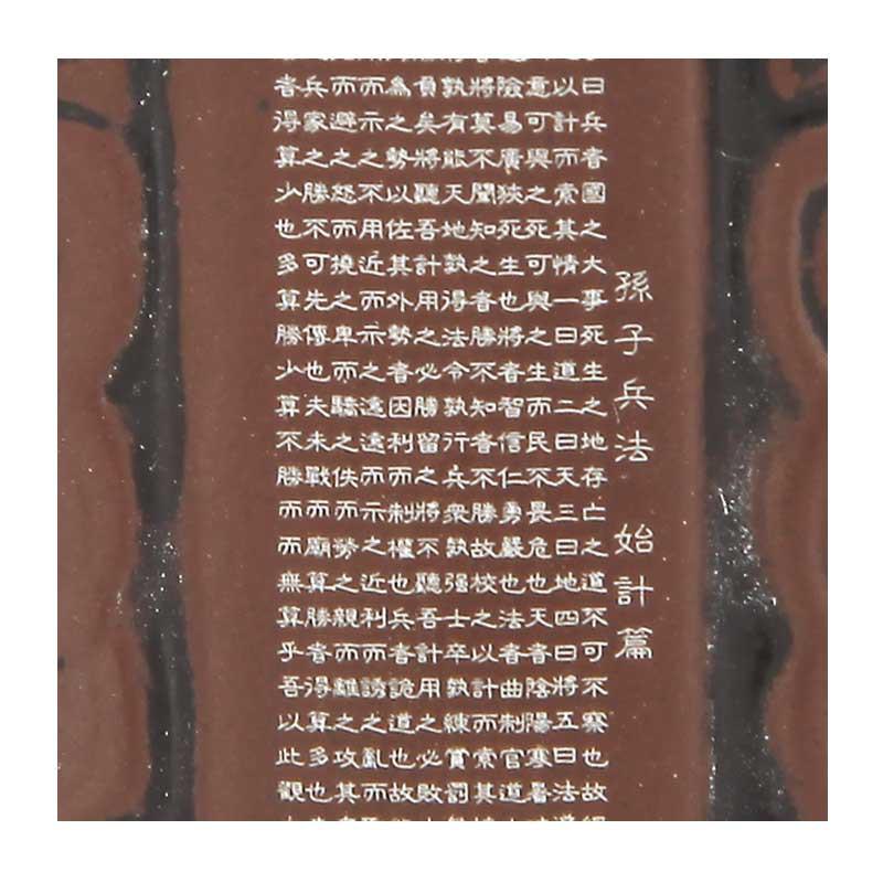 焕臣陶艺-孙子兵法微雕典藏茗壶组