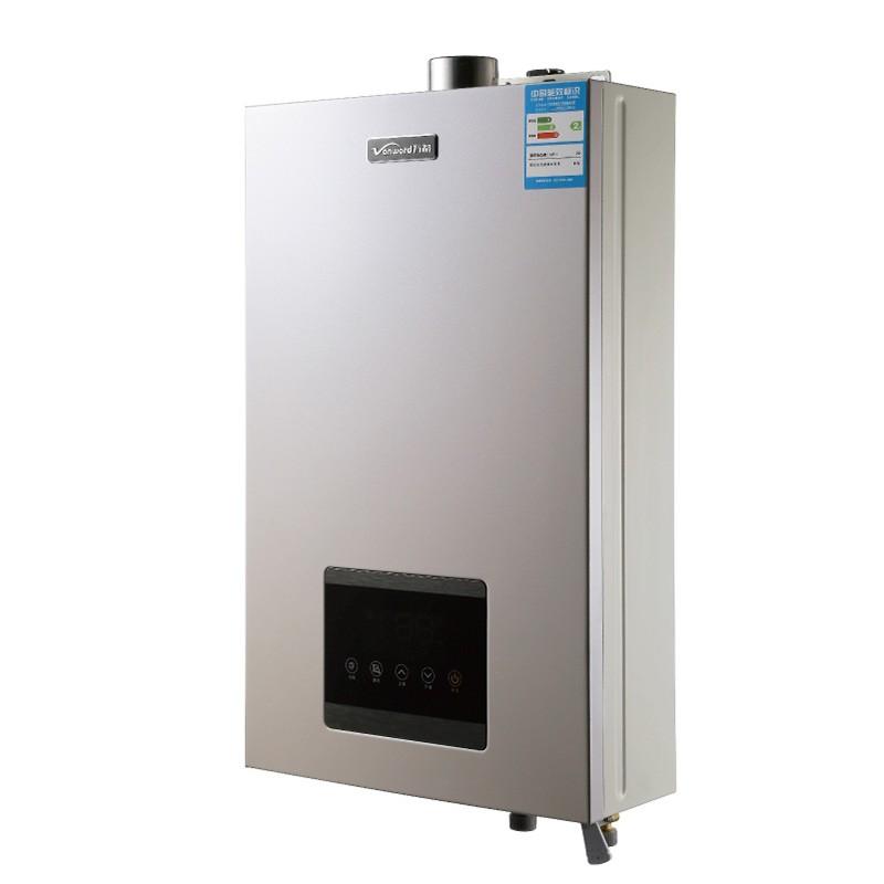 万和智能恒温燃气热水器13L