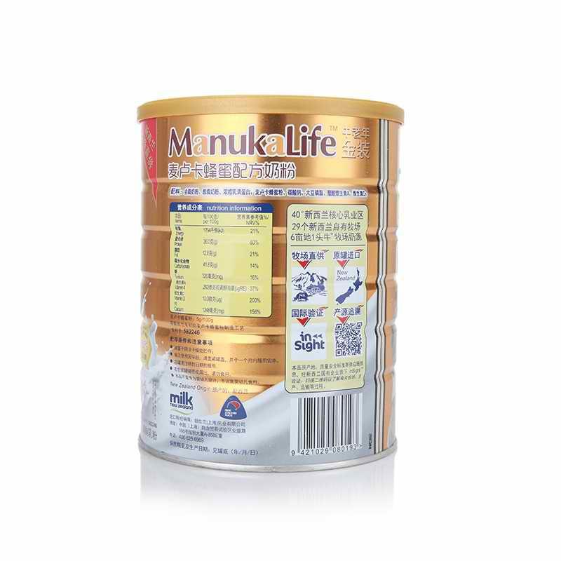 新西兰原装进口纽仕兰麦卢卡奶粉