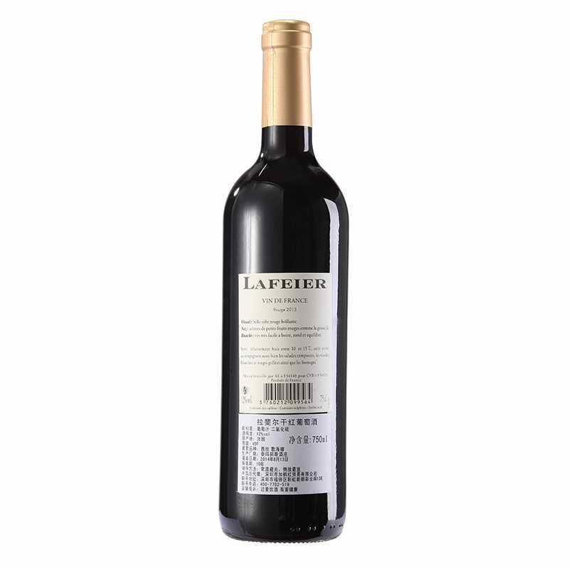 拉菲珍藏波尔多干红葡萄酒