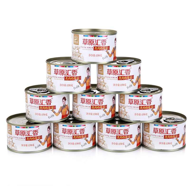 草原汇香野生白蘑酱家庭组