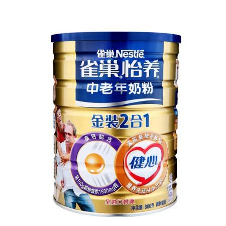 雀巢怡养健心金装2合1中老年奶粉 6罐组合装