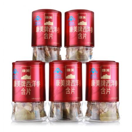 康美牌西洋参含片·5罐