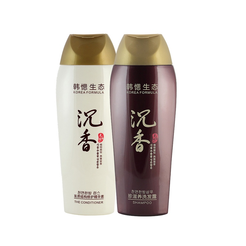 韩愢生态植萃颗粒泡泡染超值8件组·栗棕色