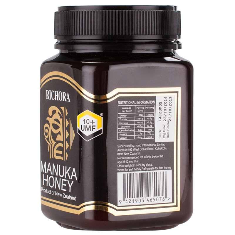 新西兰原装进口瑞琪奥兰麦卢卡蜂蜜UMF10+尊享组