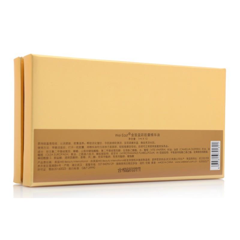 WEIEAST蔚伊思 逆转时空精华胶囊·6盒