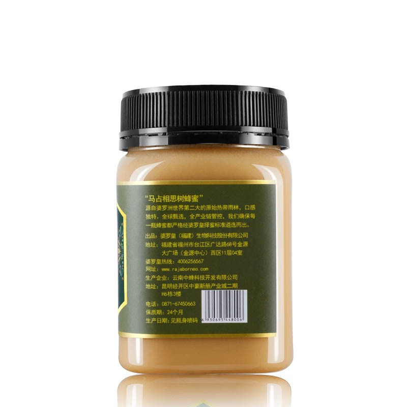 婆罗皇马占相思结晶蜜
