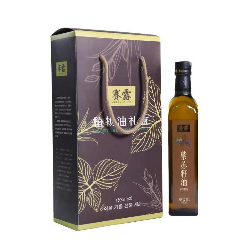 赛露紫苏籽油·礼盒装