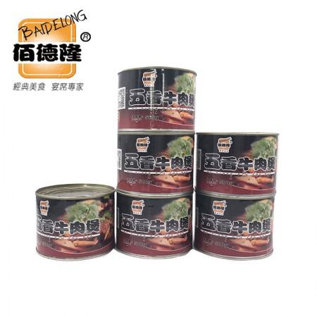 佰德隆五香牛肉煲500g*6罐