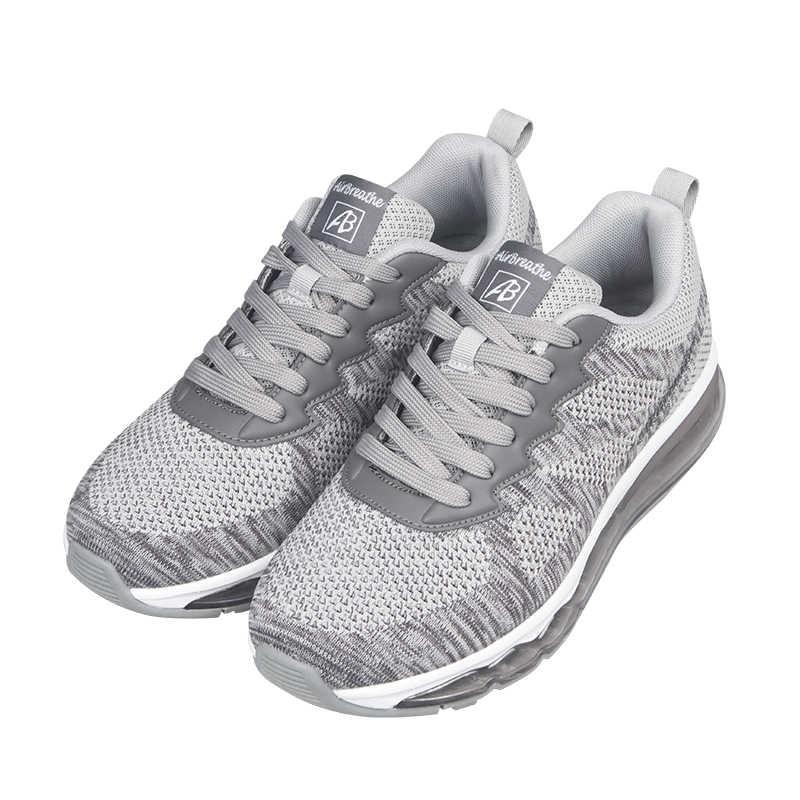 AIRBREATHE气垫男鞋·灰色