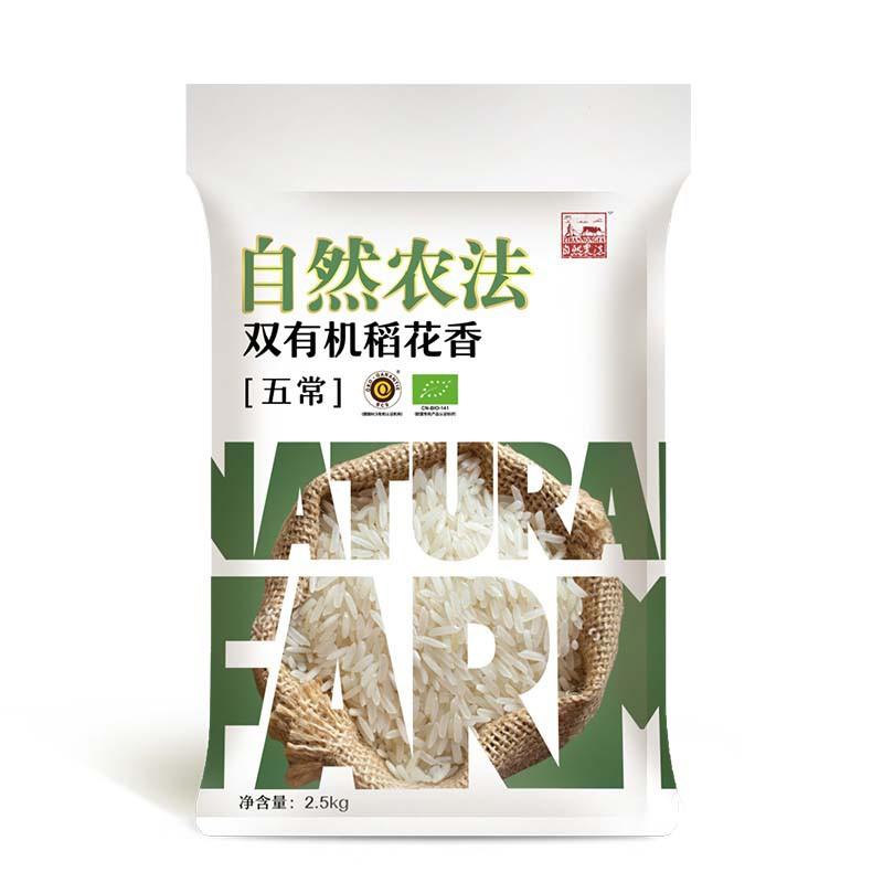 自然农法双有机五常稻花香大米