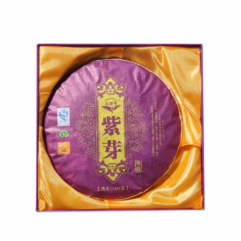 吉顺号紫芽普洱茶套组