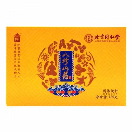 北京同仁堂出品八珍山药饮