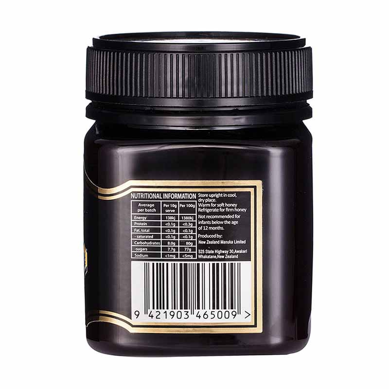 新西兰原装进口瑞琪奥兰麦卢卡蜂蜜UMF10+呵护组