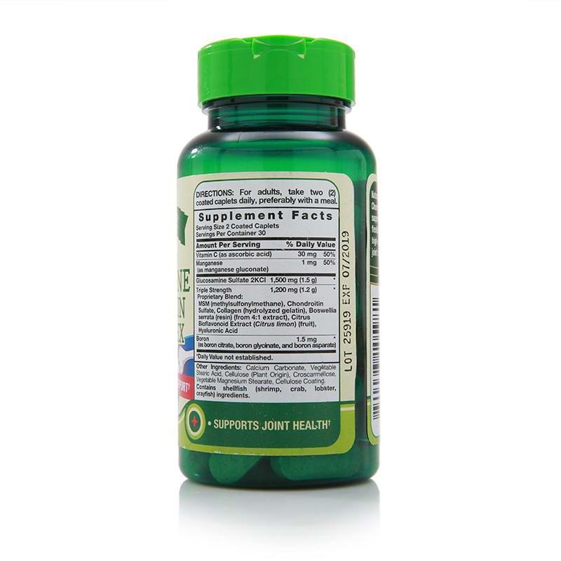 Natures Truth美国原装进口三倍葡萄糖胺营养片呵护组