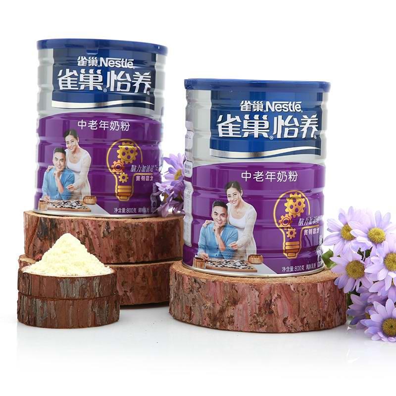 雀巢怡养中老年脑力加油站奶粉分享装