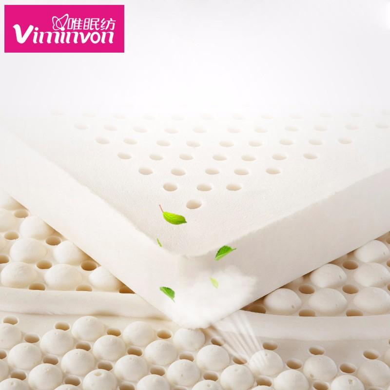 唯眠纺7.5CM乳胶按摩床垫套组 1.8米(券)