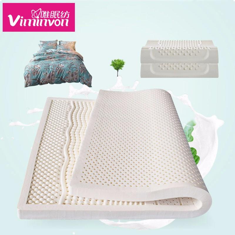 唯眠纺7.5CM乳胶按摩床垫套组 1.5米(券)