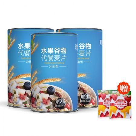 明安旭 即食水果谷物麦片·4罐