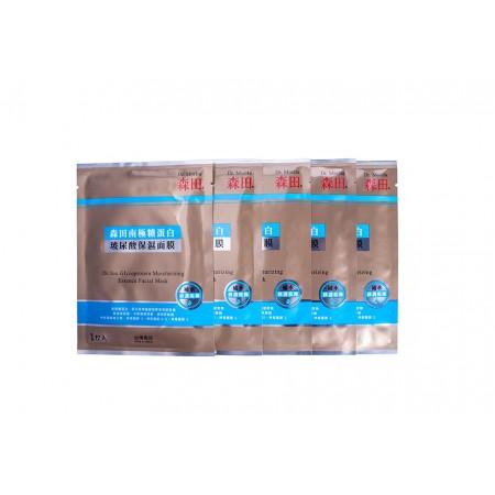 森田 南极糖蛋白玻尿酸保湿面膜·10片组