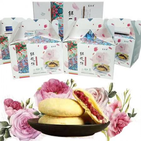 云南特产 现烤玫瑰鲜花饼·30g*40枚(玫瑰,荞麦,紫薯3个口味混合装)