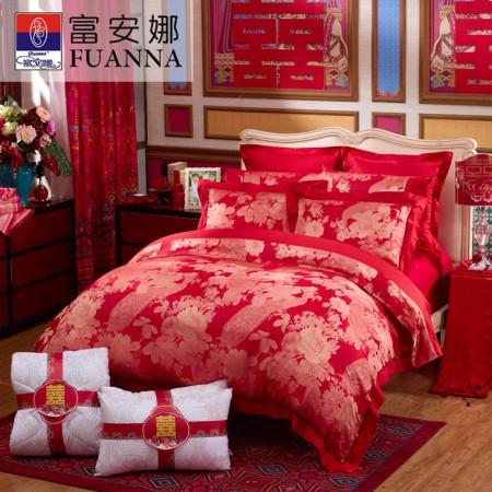 富安娜 一米五床婚庆·九件套·南屏雀舞九件套(红)