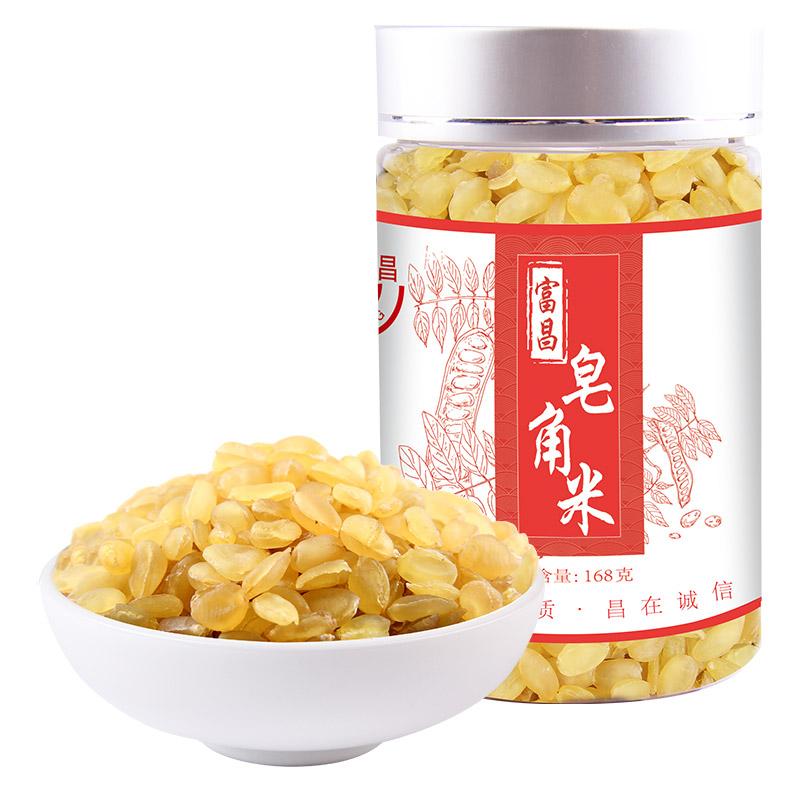 富昌 皂角米 168g/瓶*2瓶·皂角米
