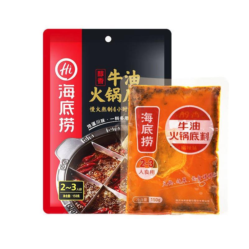 海底捞 醇香牛油火锅底料(麻辣味)150g/袋*6袋·醇香牛油火锅底料