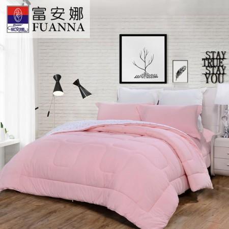 富安娜 双面水洗棉保暖冬厚被·A面白色+B面粉色