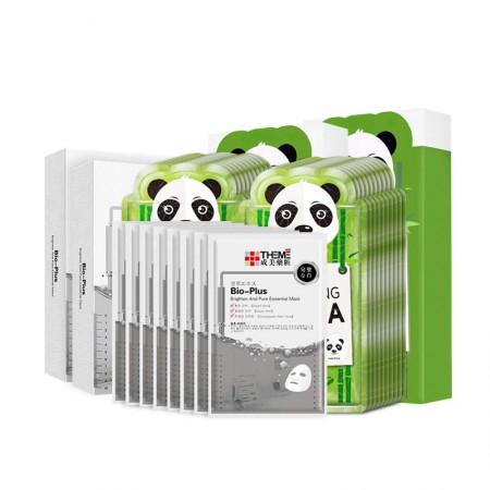 彩虹莱妃尔 熊猫莹润动物面膜组合·28片